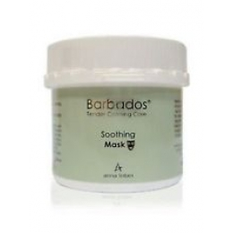 Anna Lotan Barbados Soothing Mask,250ml-Анна Лотан Барбадос Успокаивающая Маска «Барбадос»,250мл