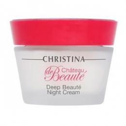 Кристина Chateau de Beaute Deep Beauté Night Cream 50мл-Интенсивный обновляющий ночной крем