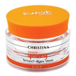 Кристина Forever Young Eye Smooth Mask 50мл-Маска для разглаживания кожи вокруг глаз