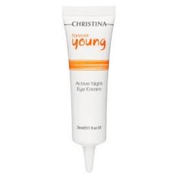 """Кристина Forever Young Active Night Eye Cream (Ночной крем для глаз """"Супер-актив"""") (30 мл)"""