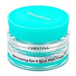 Кристина Анстресс Unstress Harmonizing Eye & Neck Night Cream 30мл -Гармонизирующий ночной крем для кожи вокруг глаз и шеи
