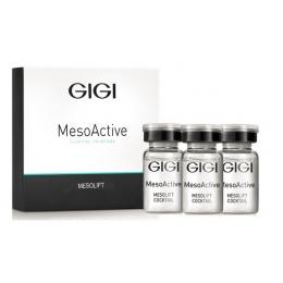 Gigi MesoActive Mesolift coctail,набор 5*8мл- МезоАктив Лифтинговый коктейль для мезотерапии лица,набор 5*8мл