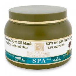 Лечебная Маска для сухих и окрашенных волос с оливковым маслом и медом ,250мл-H&B Hair Mask with Olive oil and Honey