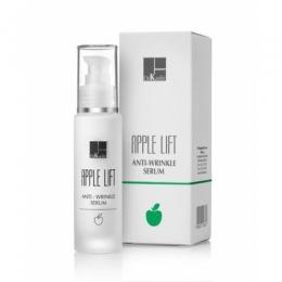 Др.Кадир Яблочная Лифтинг сыворотка для уменьшения морщин,50мл-Dr.Kadir Apple Lift Anti-wrinkle Serum
