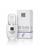 Др.Кадир Коллаген крем для кожи вокруг глаз,30мл-Dr.Kadir New Collagen Eye Contour Cream