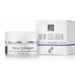 Др.Кадир Коллаген Питательный крем для сухой кожи,50мл-Dr.Kadir New Collagen Anti Aging Nourishing Cream For Dry Skin