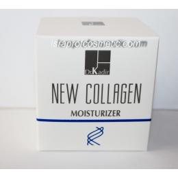 Др.Кадир Коллаген увлажняющий крем для сухой/нормальной кожи SPF-22,50мл-Dr.Kadir New Collagen Moisturizer For Normal/Dry Skin SPF-22