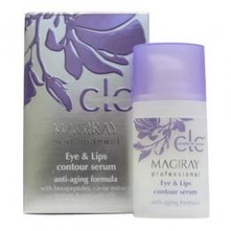 CLC Антимимический лифтинг серум для губ и глаз Мэджирей,15мл-Magiray CLC Eye Contour Serum,15ml
