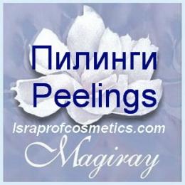 PEELINGS-ПИЛИНГИ
