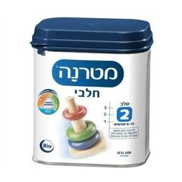 Молочная смесь 2 Матерна,400гр- Materna Classik Milk от 6 до 12 месяцев