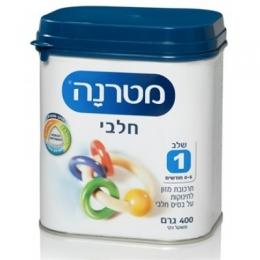 Молочная смесь 1 Матерна,400гр- Materna Classik Milk от 0 до 6 месяцев