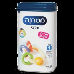 Молочная смесь 1 Матерна,700гр - Materna Classik Milk,от 0 до 6 месяцев