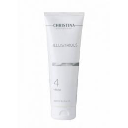 Christina llustrious Mask,250мл - Кристина Илюстриус Осветляющая маска,шаг 4