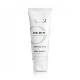 Collagen Elastin Treatment Cream,250ml - Питательный крем,250мл