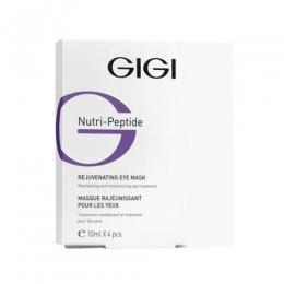 Gigi NP Nutri Peptide mask for eyes-Джиджи Пептидная маска для глаз,4штуки