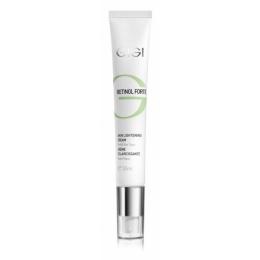 Retinol Forte Skin Lightening Cream,50ml - Отбеливающий крем Ретинол Форте,50ml