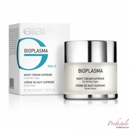 BIOPLASMA Night Cream Supreme,50ml-Крем ночной Суприм,50ml