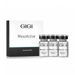 MesoActive Anti-Aging Coctail,набор 5*8мл- Мезоактив Антивозрастной коктейль для коррекции морщин, набор 5*8мл