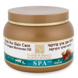 Маска для волос с маслом марроканскойl аргании,250мл-H&B Hair Mask with Moroccan Aragan oil