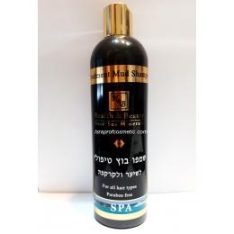 Шампунь с лечебными грязями для волос,400ml-HB Treatment Mud Shampoo