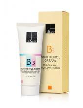 Др.Кадир B3 Крем с пантенолом для жирной и проблемной кожи,75мл-Dr.Kadir  Panthenol Cream For Problematic Skin