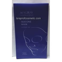 Мэджирей Силиконовая многоразовая  маска для парникового эффекта,3штуки в упаковке- Magiray Silicone mask multiple use,3pcs
